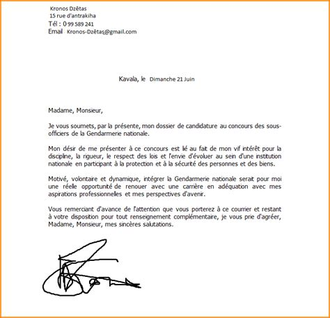Lettre De Motivation De Gendarme 7 lettre de motivation reserviste gendarmerie exemple