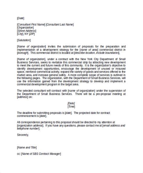 grant letter sample mayhutam