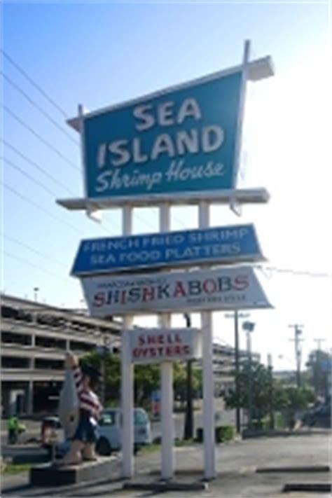 sea island shrimp house sea island shrimp house in san antonio tx 78216 citysearch