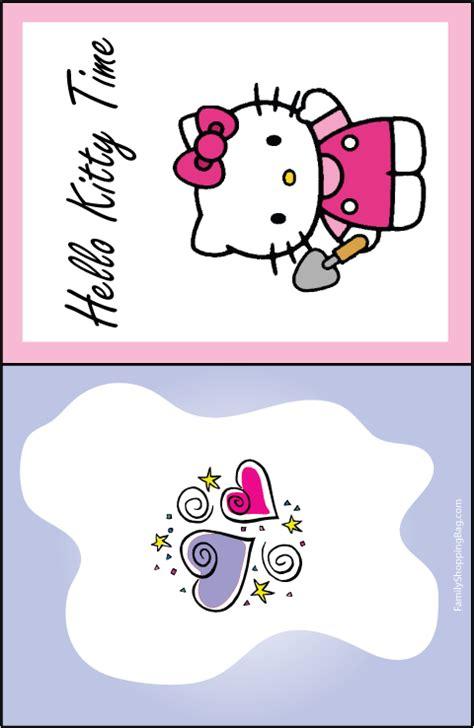 kitty invitations templates