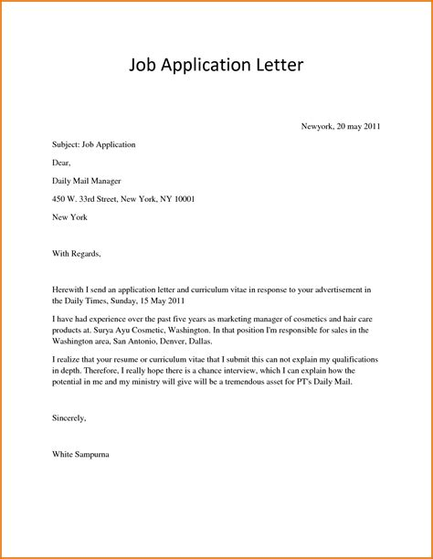 Application Letter For A sle application letter for applyreference letters