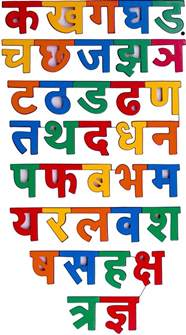 hindi alphabets chart educational oshiprint in