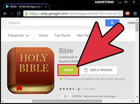 bible app for android how to the bible app for android 8 steps with pictures