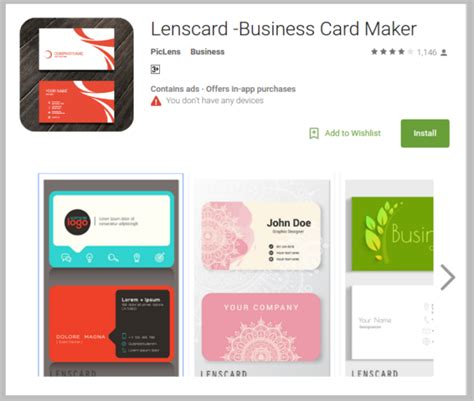best business card design apps free premium templates