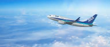 all nippon airways nh flight ticket deals reservation booking