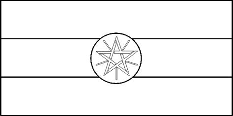 ethiopia flag free coloring pages