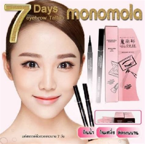 eyeliner tattoo bangkok monomola 7days eyebrow tattoo pen liner long lasting eye