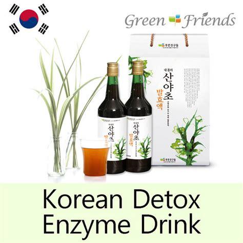 Korean Detox by Korean Detox Enzyme Drink Fermented Herbal Tea Health