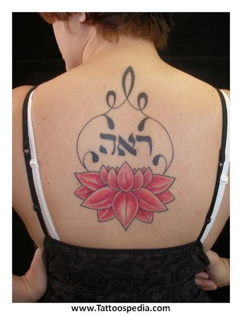 egyptian flower tattoo lotus flower meaning 7