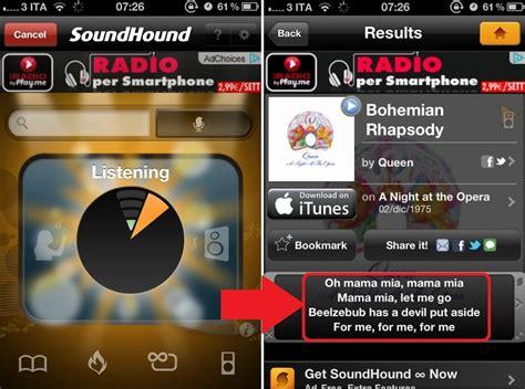testo con la musica alla radio il testo delle canzoni in inglese sul tuo smartphone