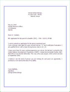 how to write application letter for teaching