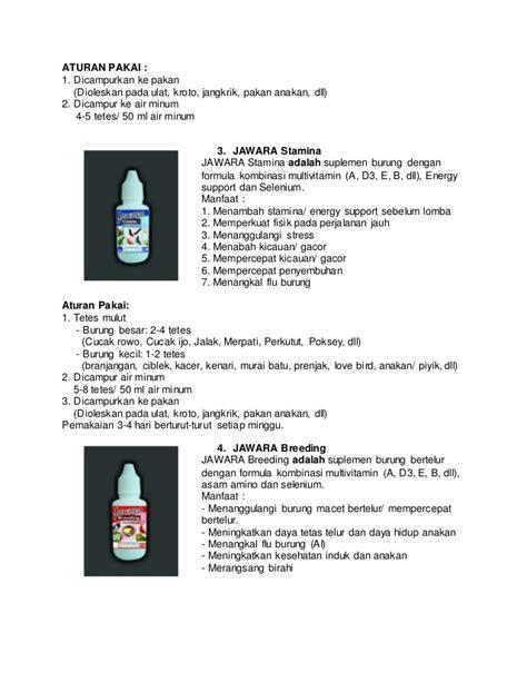 Suplemen Gacor wa 081 578 578 249 obat supaya gacor harga obat burung jual obat bu