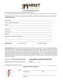 event vendor agreement template the market in fondren vendor agreement form