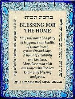jewish prayer for going to the bathroom pin by lisa arnault quick on jewish this jewish that
