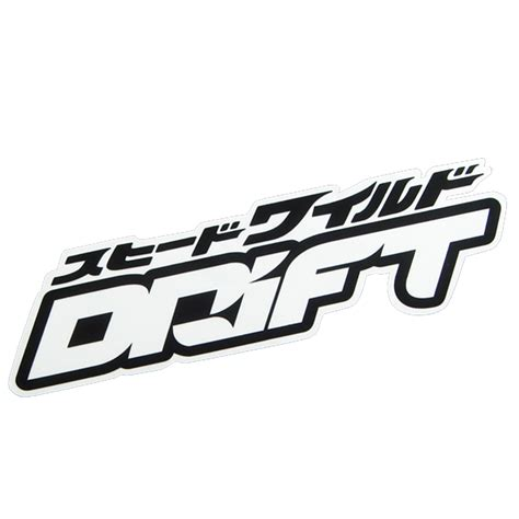 Stiker Sticker Drift Tengoku Turbo Jdm 116 drift power jdm stickers decals racing car drift emblems