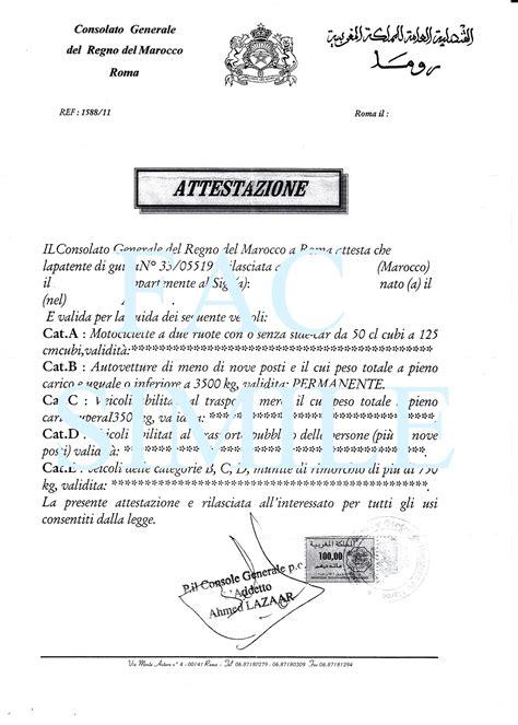 ministero degli interni patente b ministero degli interni patente b 28 images 1968 1972
