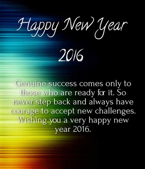 wishing a happy new year message 2016 happy new year