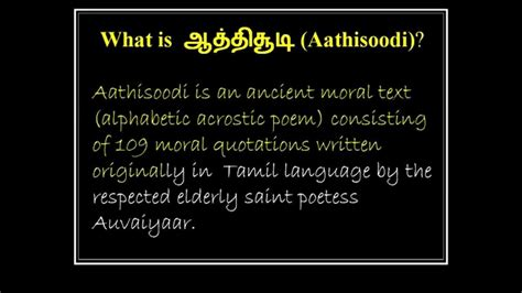 pattern making meaning in tamil aathisoodi youtube