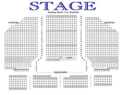 gateway theatre seating plan gateway playhouse seating charts