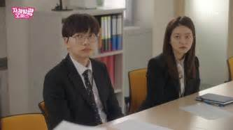 added korean drama radiant office episode 4