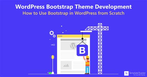 bootstrap themes how to use templatetoaster blog