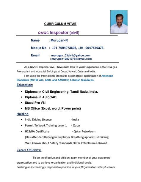 civil qa qc cv sles civil qa qc inspector updated resume