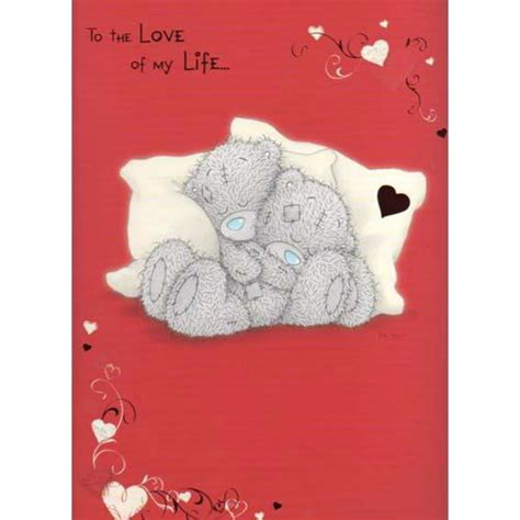 Gift Card For You - i love you greeting cards for wife