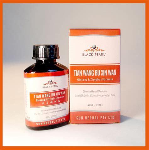 Ginseng Kianpi Bu Wan medicine tian wang bu xin wan tcm herbal medicine herbal remedies sun herbal