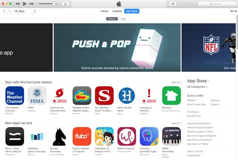 app store apple starts cutting the bloat from itunes by removing ios