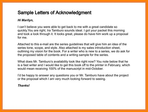 Acknowledgement Sle For Project Report Mba by Acknowledgement Sles For Project Report Ideal