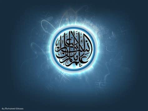 3d quran wallpaper 3d islamic wallpaper full hd photos hd wallpapers
