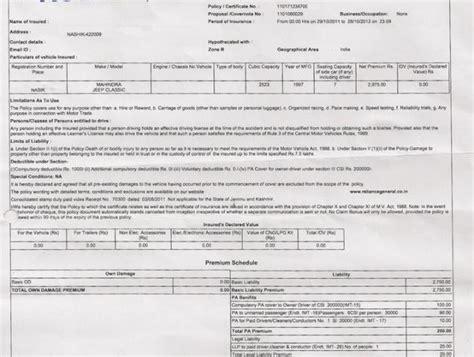 Proof Of Ncd Letter No Ncb Car Insurance Insurance Company Jingles