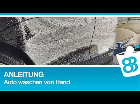 Auto Polieren Von Hand Richtig anleitung auto waschen von hand die richtige autopflege