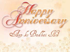 wedding anniversary wishes for didi and jiju in best anniversary wishes for and jiju in