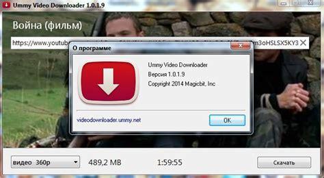 download youtube ummy ummy video downloader скачать бесплатно без регистра