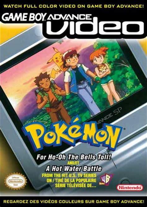 emuparadise video pokemon volume 1 gameboy advance video u rising sun rom