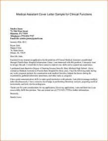 Patient Services Assistant Cover Letter by Patient Care Assistant Cover Letter Sle Livecareer Cover Letter Sle Patient Care