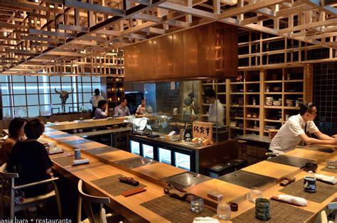 fat  japanese inspired steakhouse lounge singapore