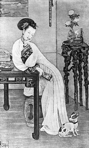 little augury: Dragon Empress