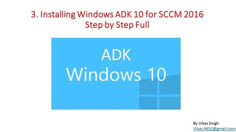 install windows 10 education sccm 2016 training 03 how to install windows adk 10 for