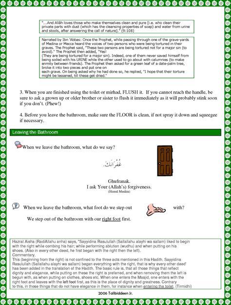 islamic bathroom etiquette muslim bathroom etiquette universalcouncil info
