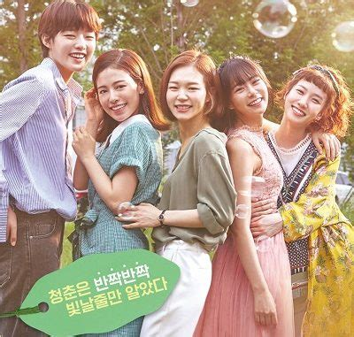 download film drama korea terbaru mp4 drama korea age of youth 2 full episode subtitle indonesia