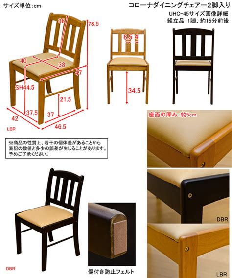 Uhc Cabinet by Select F Rakuten Global Market Dining Cheer Wood