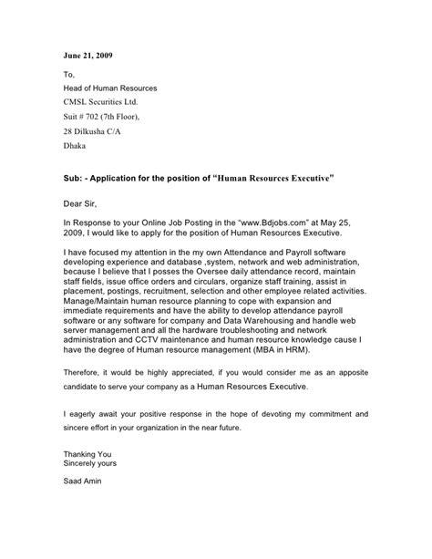 Cover Letter For Tim Hortons – Tim Hortons   Letter of Reference