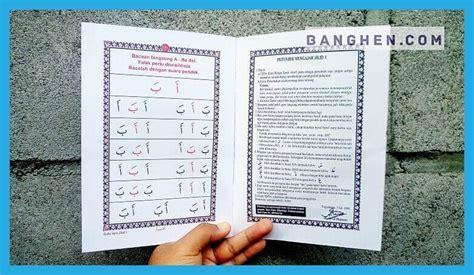 Khot Naskhi Untuk Pemula Dan Dewasa Jilid 4 belajar iqro cara cepat belajar membaca al quran untuk pemula