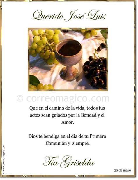 tarjetas para personalizar e imprimir gratis dia del padre tarjetas de la primera comuni 243 n para personalizar e