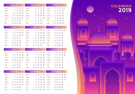 islamic  printable calendar vector   vectors clipart graphics vector art