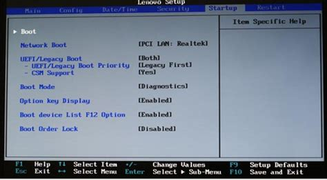 reset bios lenovo b590 image gallery lenovo bios menu windows 7