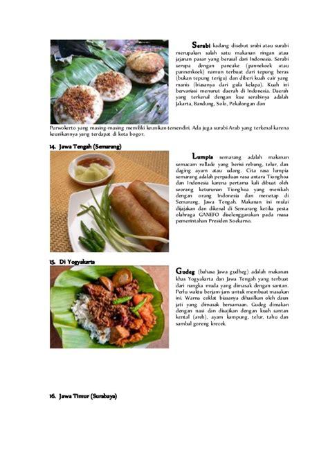 Lumpia Semarang Makanan Ringan Khas Betawi Daerah Jogja Bali Jakarta I makanan daerah