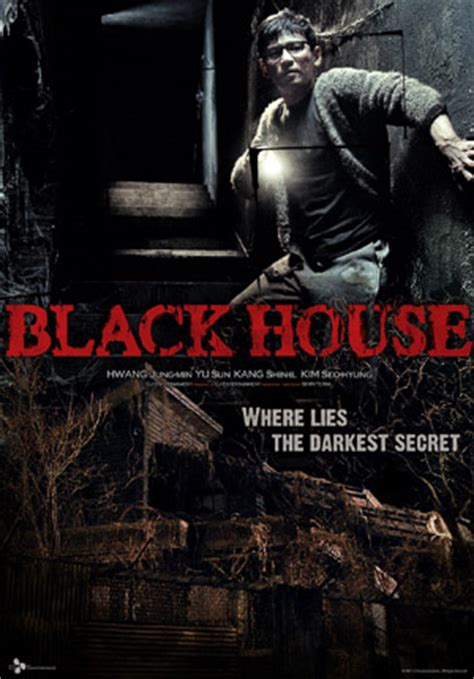film ghost house korea r 18指定 黒い家 海外用は子供の自殺シーンを編集予定 韓国映画 韓国ドラマ 韓流ドラマ 韓国芸能ならワウコリア